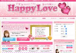 happylove