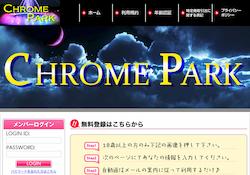 chromepark
