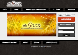 thegold