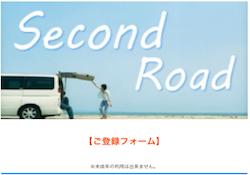 secondroad