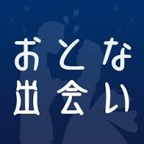 iikotoアプリ
