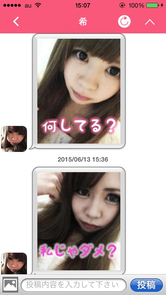 mirufiyu_アプリ13