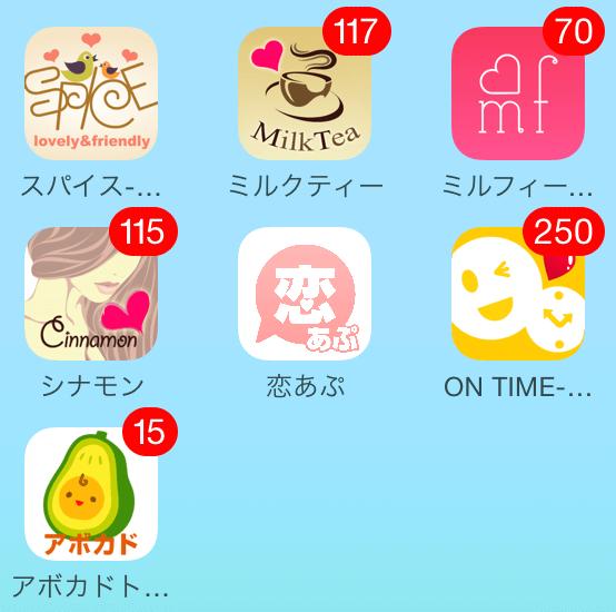 cinnamon_アプリ5