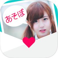 恋チャンネルアプリ