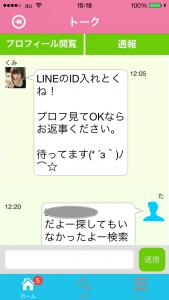 deaiplus4