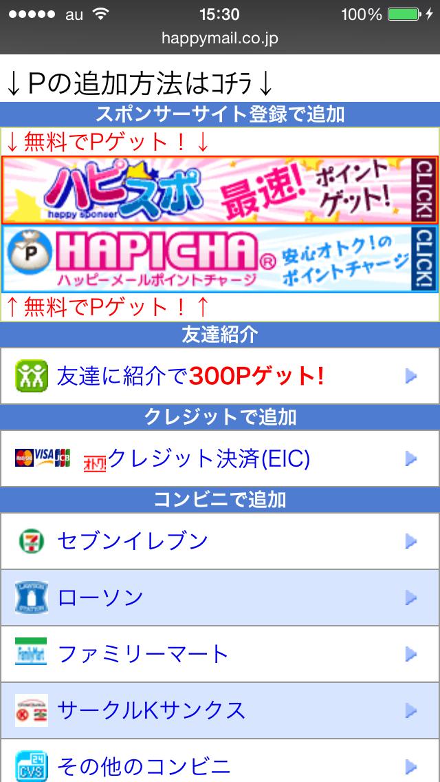 happymail6