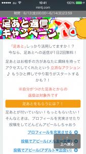 jmail3