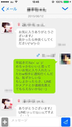 jmailline