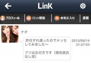 link23