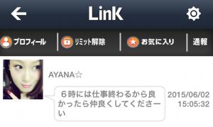 link25