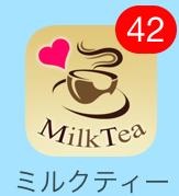 milktea1