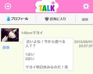 talkplus2