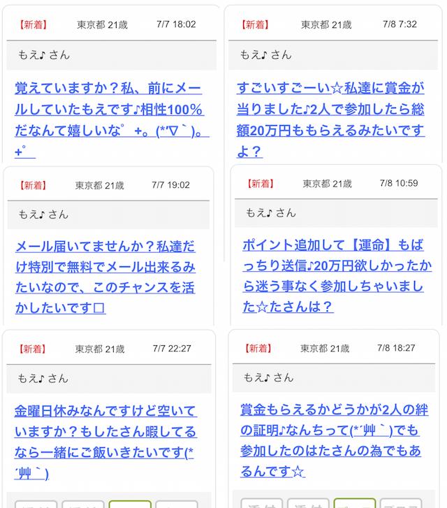 aloha_アロア_アプリ4