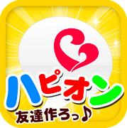 ハピオンアプリ