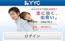 YYCアプリ