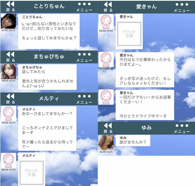 平成トーク1 (1)