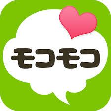 モコモコアプリ