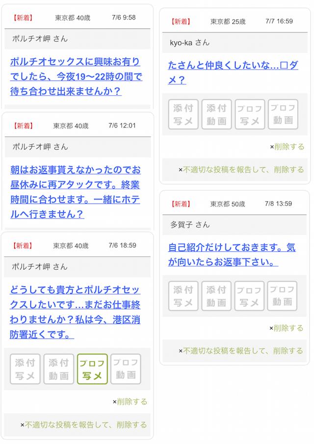 aloha_アロア_アプリ2