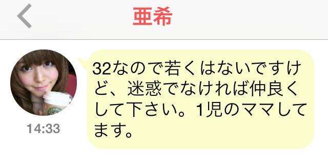 写真 2015-07-09 17 01 24