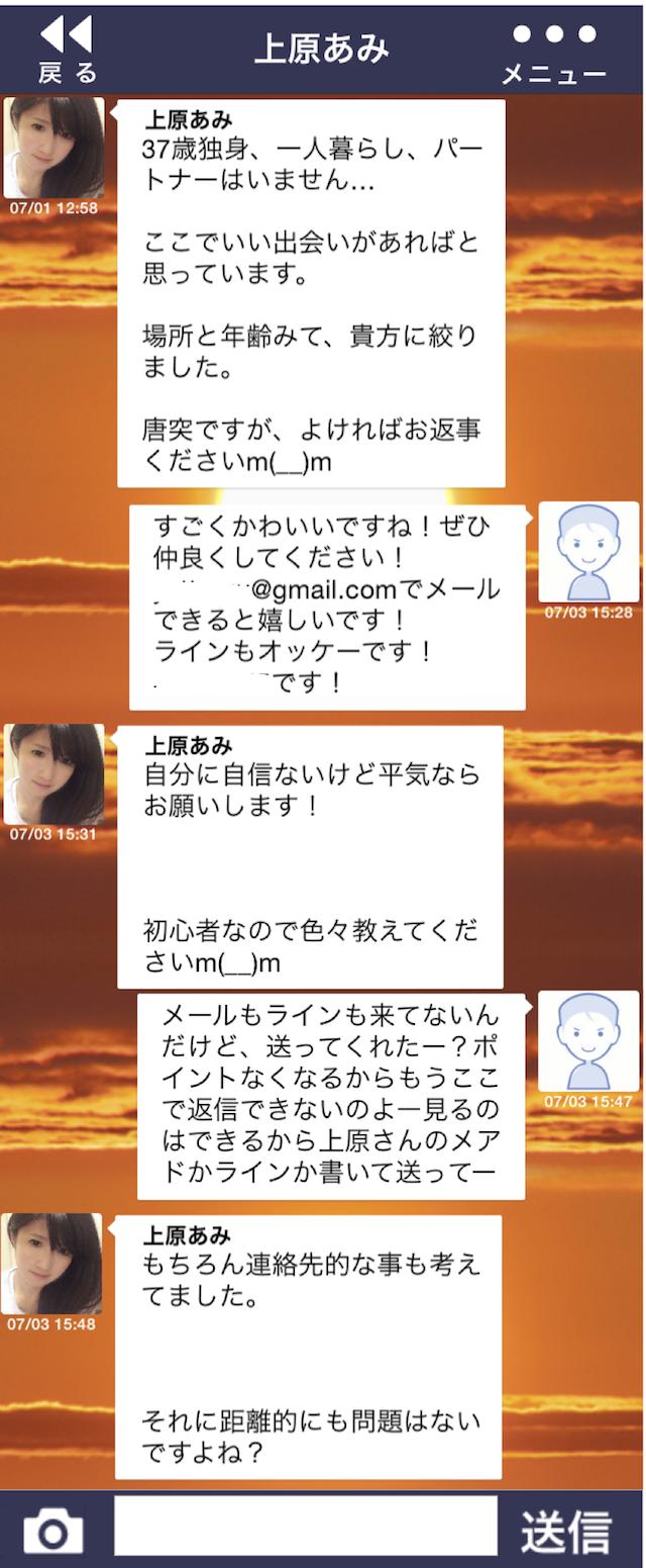 昭和トーク1
