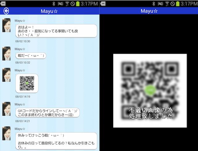 コイトモ_Mayu