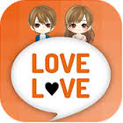 LOVELOVEAPP