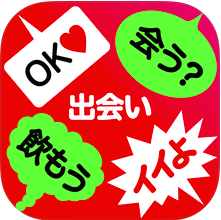 AUAUアプリ