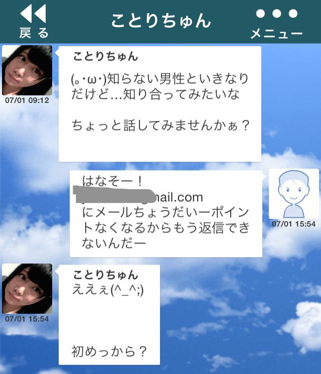 平成トーク2 (1)