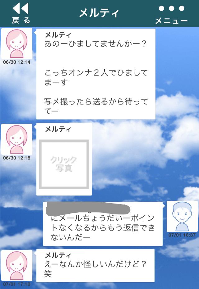 平成トーク4