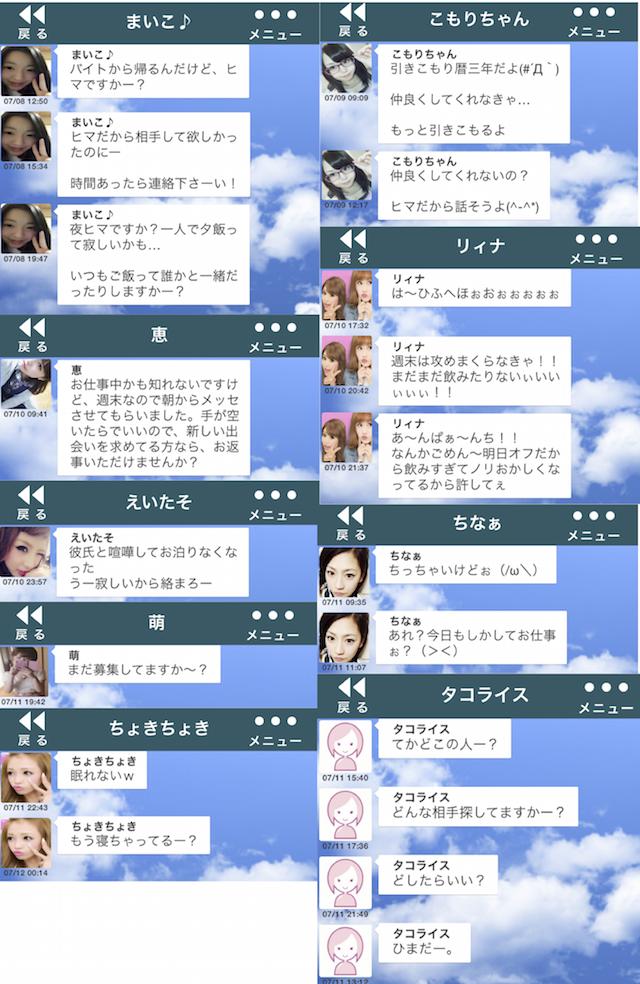 AUAUアプリ1