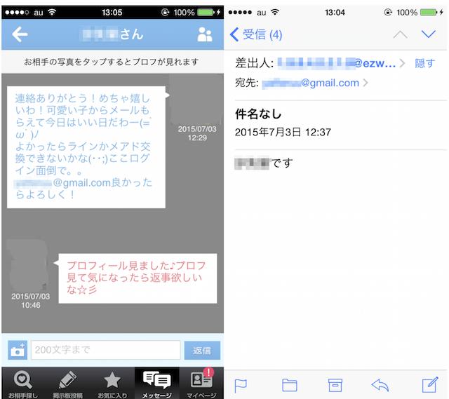 pcmax_line2