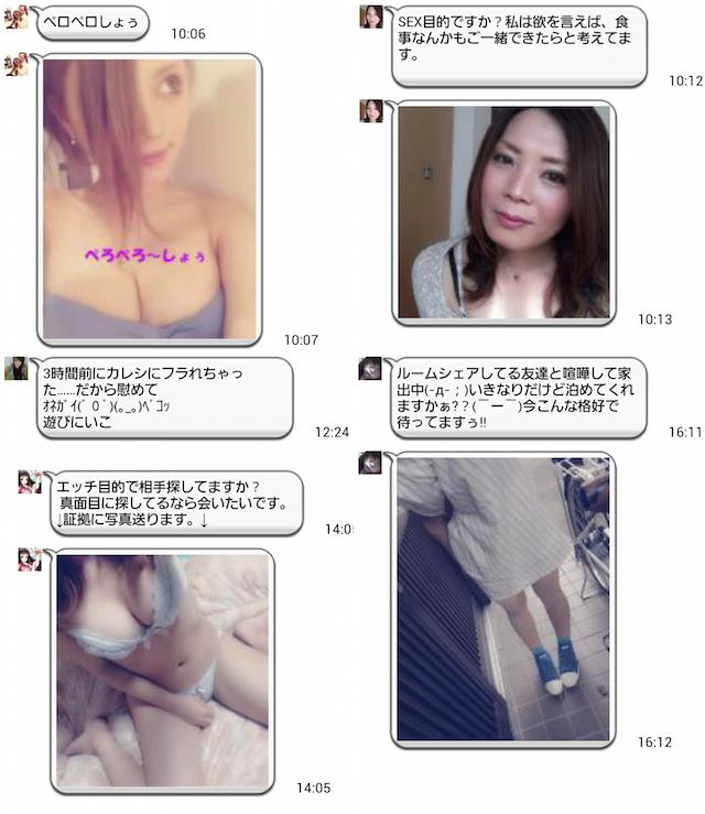 いぬとも_アプリ3