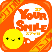 YOUR SMILE_アプリ4