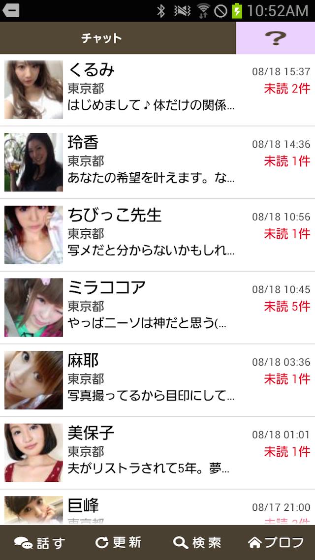 スターマイン_アプリ1
