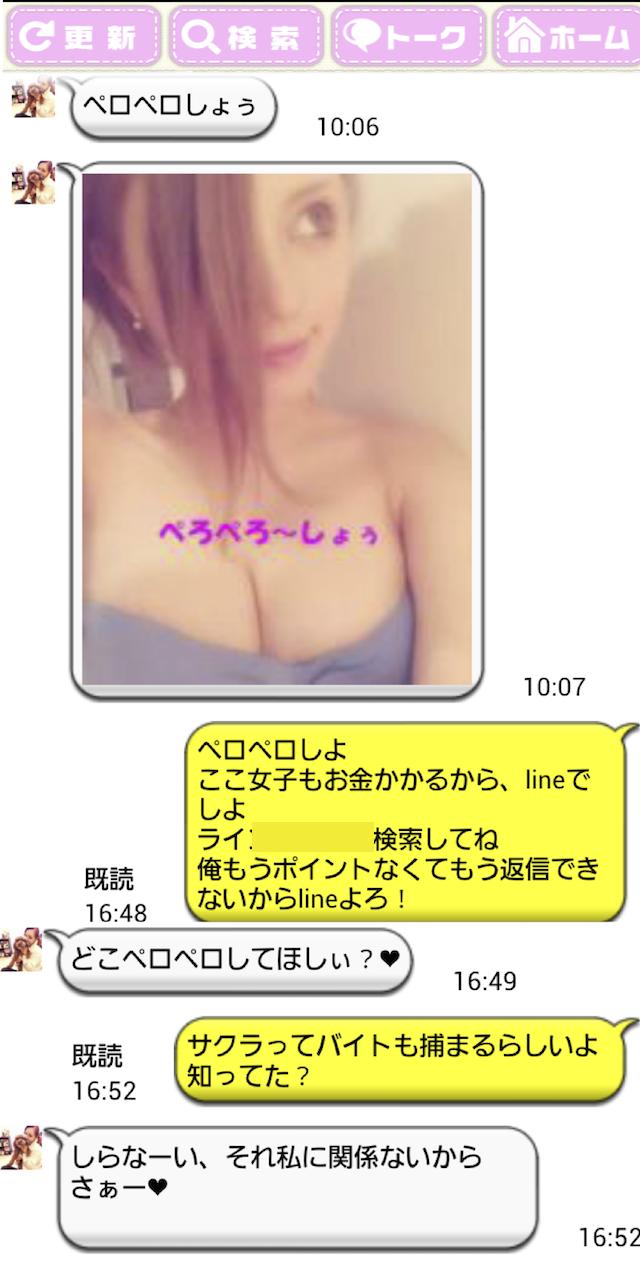 いぬとも_かなぱそ♪