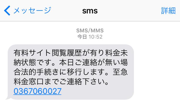 0367060027