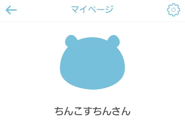 bears出会いアプリ2