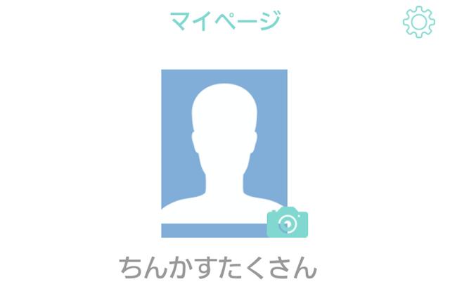 ドコとも_出会いアプリ2