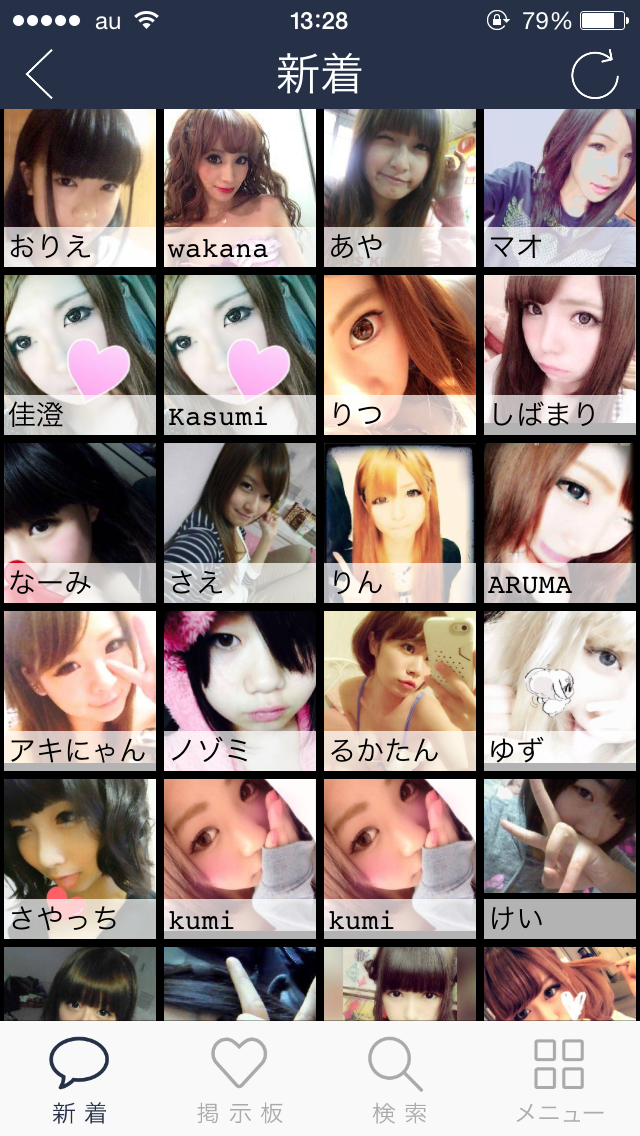 無料トーク_アプリ3
