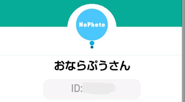 セルフィーチャット_アプリ1