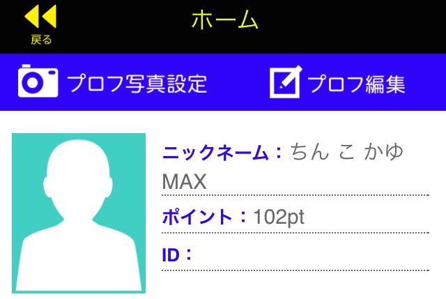 LIFE_アプリ4