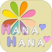 Hanahana_出会いアプリ2