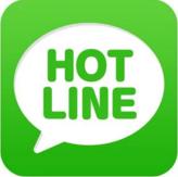 HotLineアプリ3