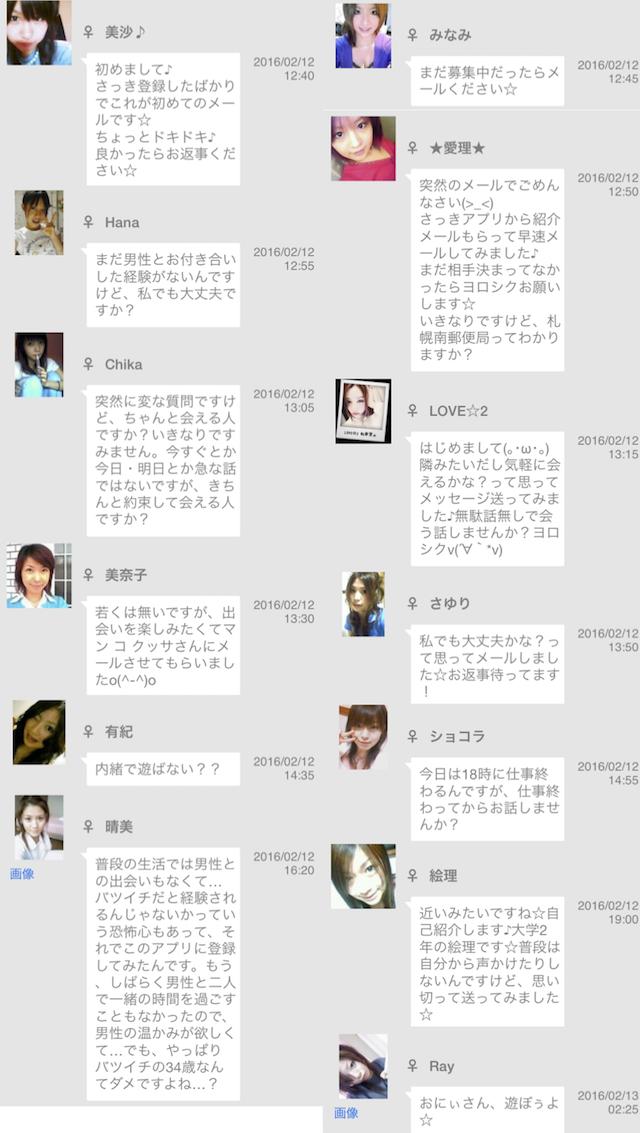 navi友_アプリ1