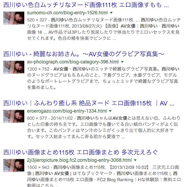 内緒トーク_アプリ1