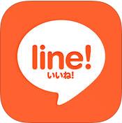 Lineいいね_アプリ1
