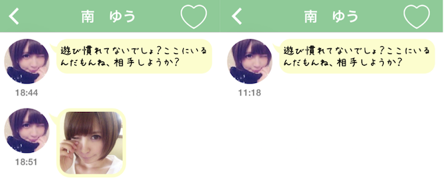 LIVEひまチャット_アプリ4