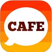 チャットカフェ_アプリ1