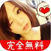 ひみつのトモダチ掲示板アプリ1
