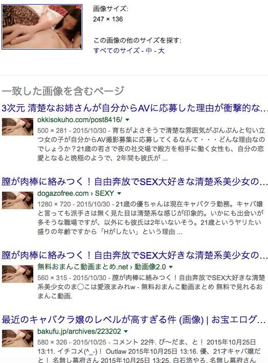 ソクアイ_出会いアプリ1